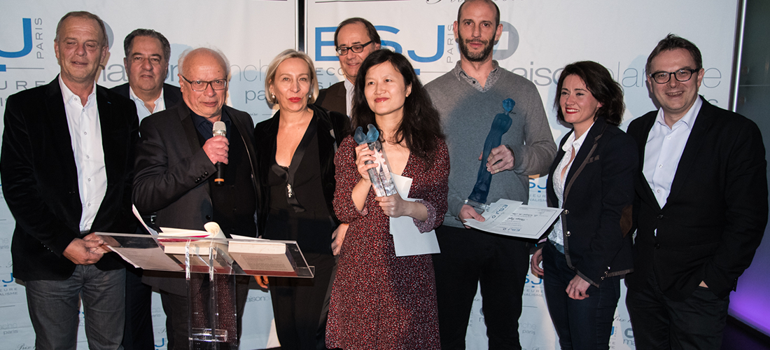 prix-esj-paris-maison-blanche-2017-photo-du-jury.png